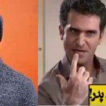 نوید محمد زاده و هوتن شکیبا تقلید از نوید محمد زاده در سریال فوق لیسانسه ها
