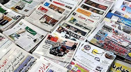 واکنش روزنامه ها به گرانی بنزین