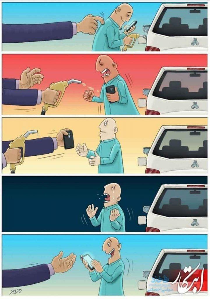 کارتون طنز درباره گرانی بنزین