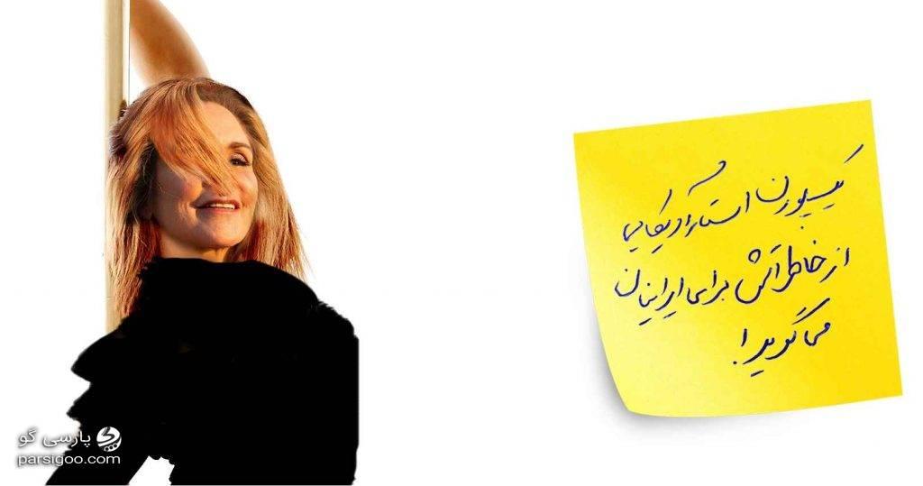 یک پورن استار آمریکایی از خاطراتش برای ایرانیان می گوید