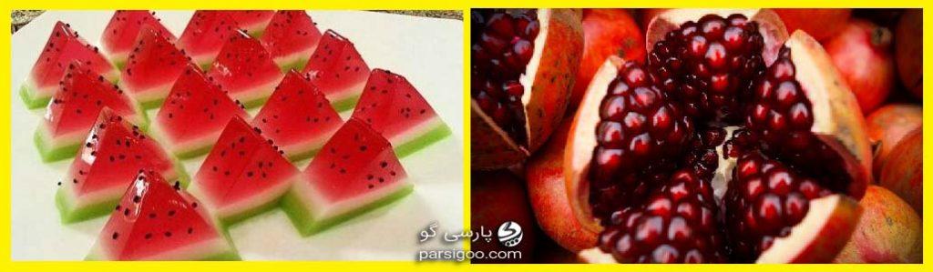 برای جشن شب یلدا هندوانه و انار را فراموش نکنید