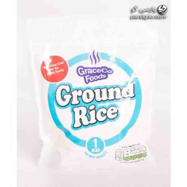 تهیه آرد برنج خانگی