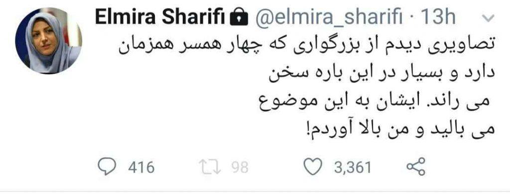 حالت تهوع المیرا شریفی مقدم از مستند مثل خواهر