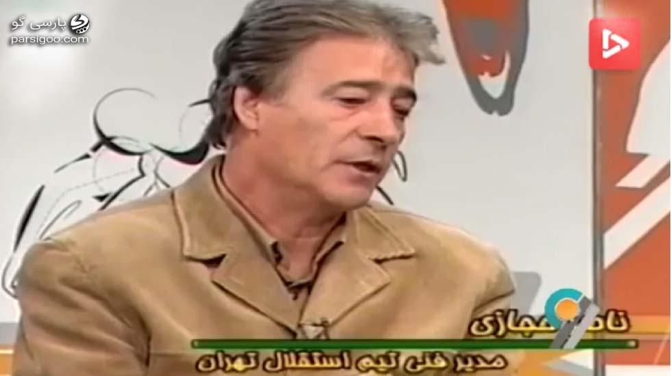 حضور ناصر حجازی در تلوزیون