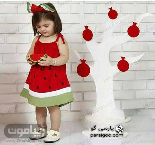 دختر بچه با لباس طرح هندوانه ویژه یلدا