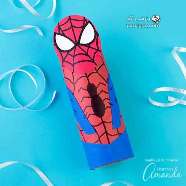 ساخت مرد عنكبوتي (اسپايدرمن) با استفاده از رول دستمال توالت
