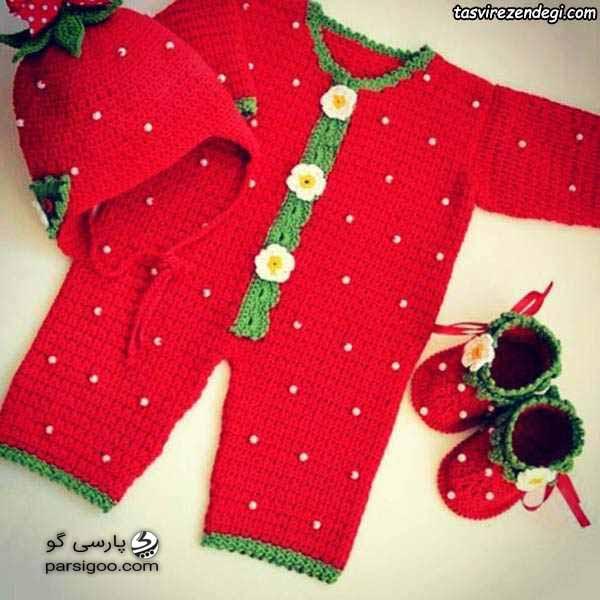 لباس کامل نوزاد ویژه یلدا