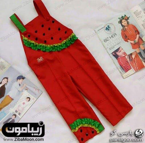 لباس کود ویژه شب یلدا