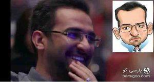 واکنش طنز به سورپرایز وزیر ارتباطات
