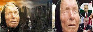 پیشگویی پیرزن نابینای بلغاری درباره پوتین و ترامپ