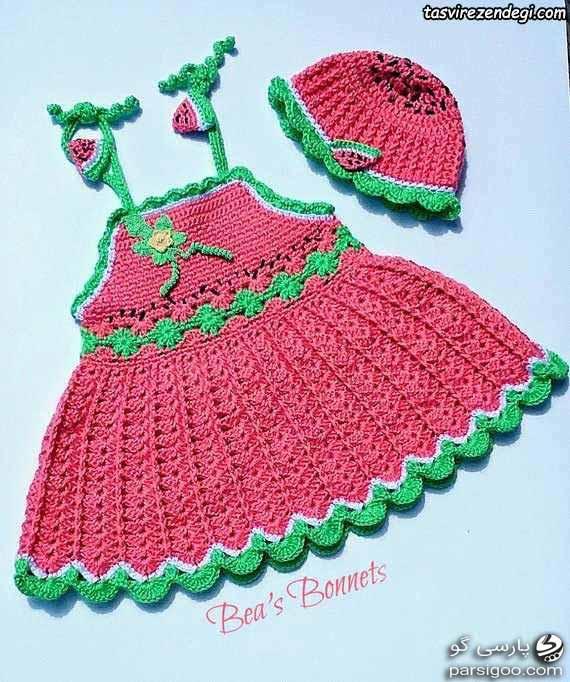 کلاه و لباس و دامن کودکانه برای شب یلدا