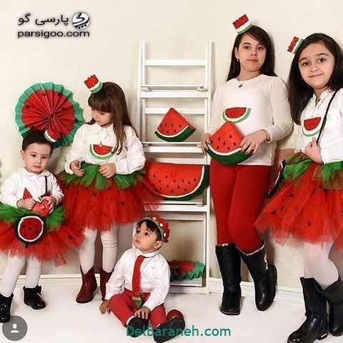 کودکان با لباس ویژه یلدا