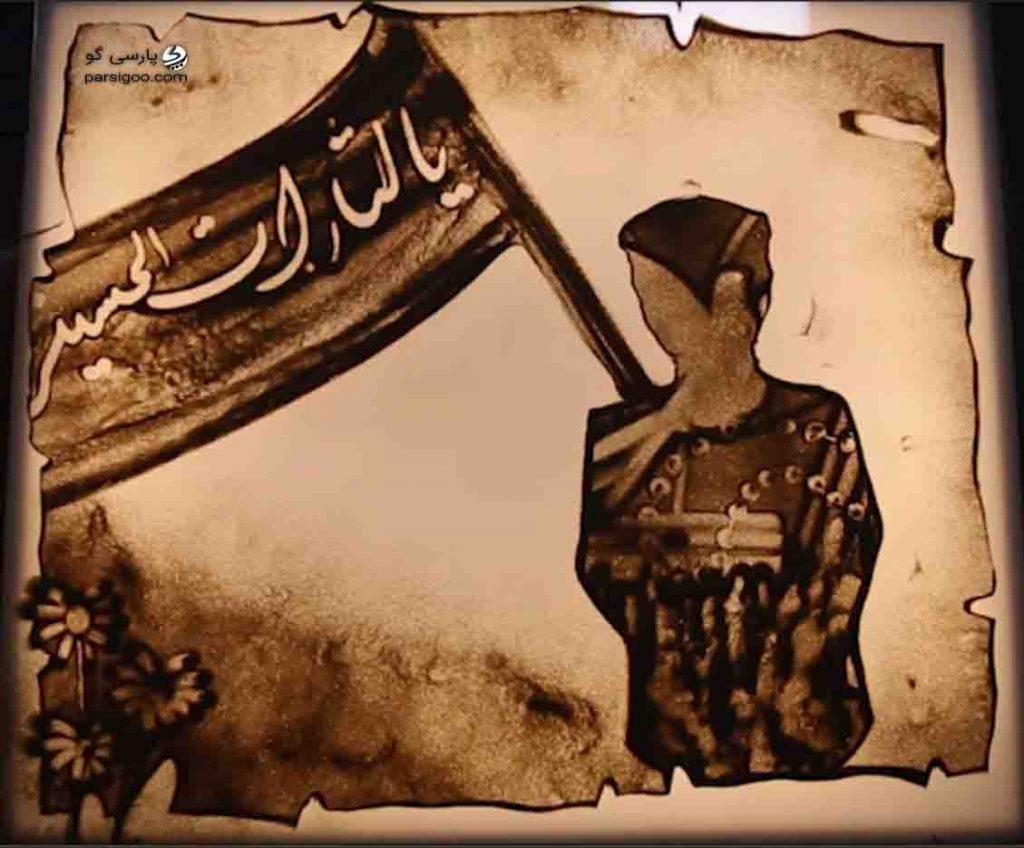 یا لثارات الحسین در نقاشی فاطمه عبادی با موضوع شهدای مدافع امنیت