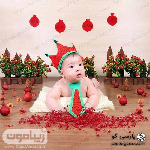 یلدا مبارک لباس نوزاد با طرح انار ویژه یلدا