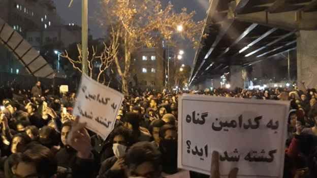 به کدامین گناه کشته شده اید تجمع اعتراضی مقابل دانشگاه های تهران