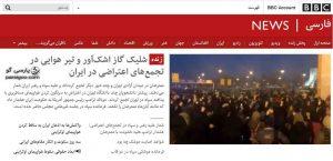 تجمعات پراکنده در چند شهر ایران