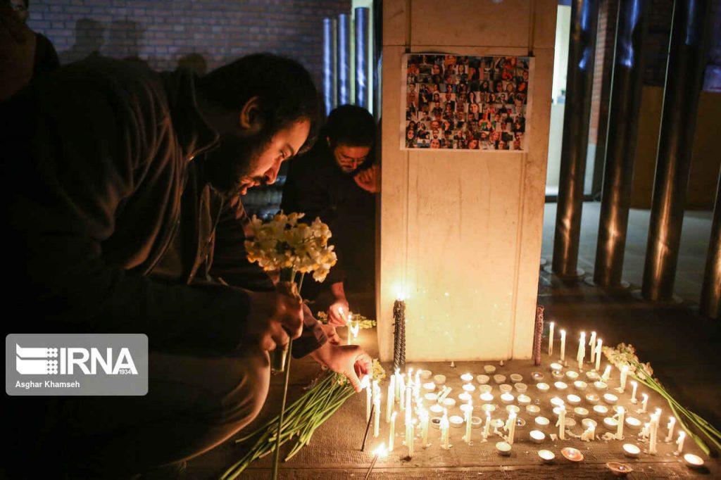 تجمع آرام دانشجویی در گرامی داشت جان باختگان سانحه دلخراش هواپیمای اوکراین