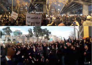 تجمع مقابل دانشگاه امیرکبیر
