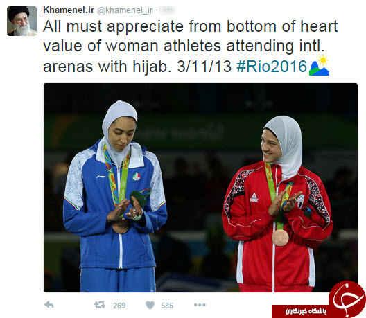 توئیت صفحه توئیتر منتسب به رهبر انقلاب و تقدیر از کیمیا علیزاده