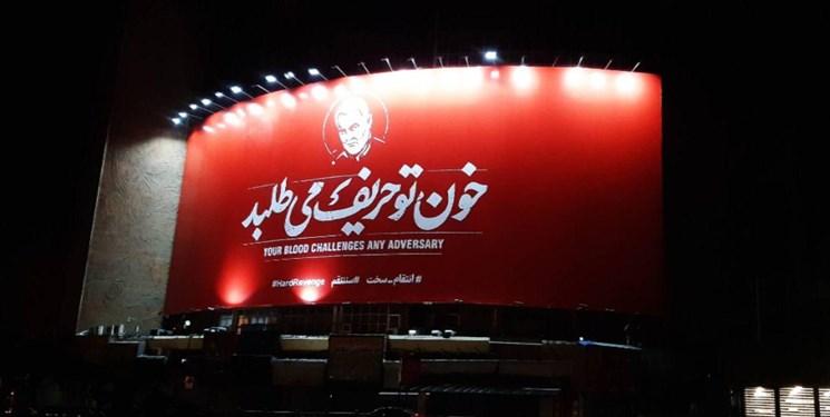 خون تو حریف می طلبد سناریوی انتقام ایران