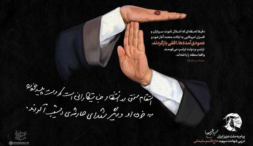 سید حسن نصر الله از سناریوی انتقام ایران و خط مقاومت می گوید