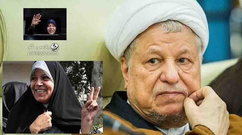 فائزه هاشمی می گوید آیت الله خامنه ای استعفا کند