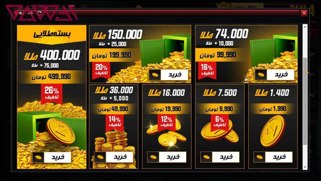 فروشگاه بازی زولا خرید طلا در بازی زولا