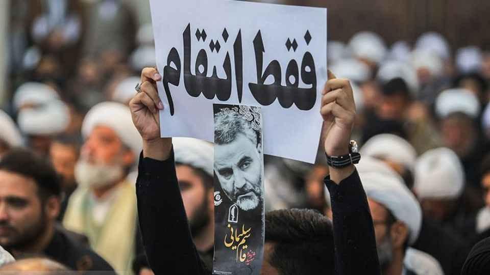فقط انتقام سناریوی انتقام ایران از خون سپهبد قاسم سلیمانی