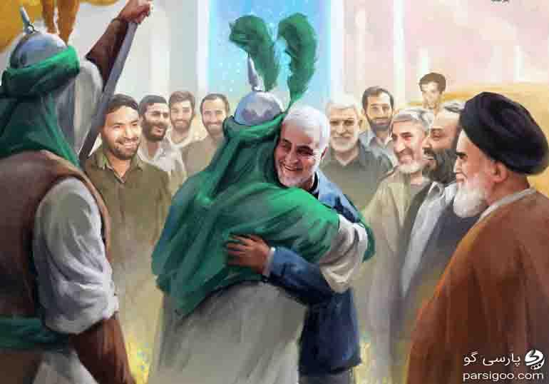 پوستر سردار سلیمانی در آغوش ارواح طیبیه شهیدان