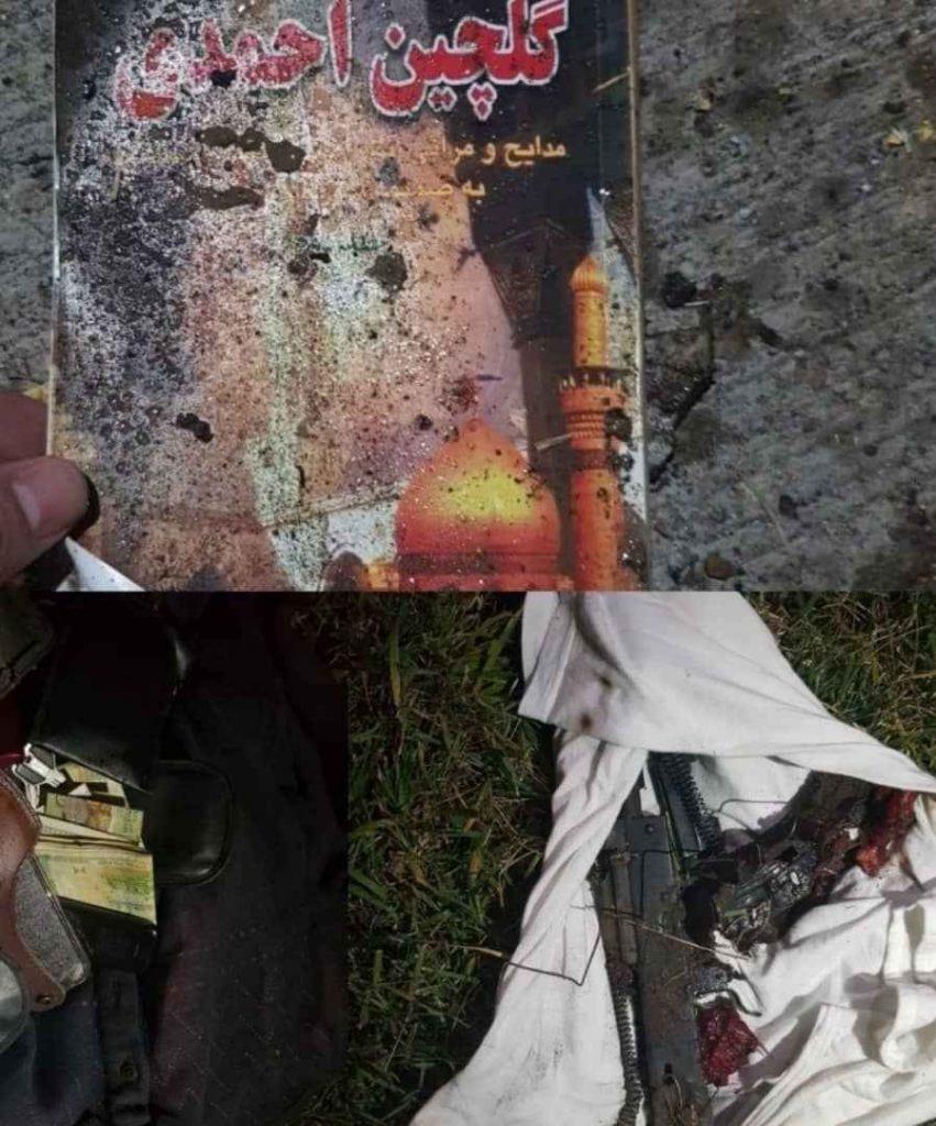 کتاب گلچین احمدی و باقیمانده وسایل سردار سلیمانی پس از شهادت