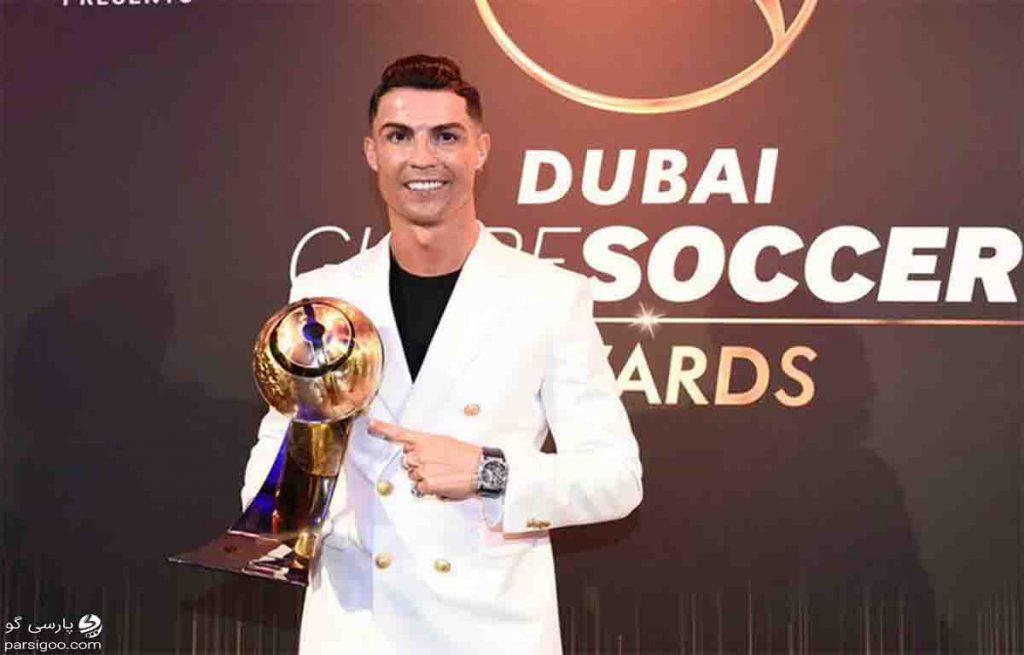 رونالدو بعد از فوتبال کریستیانو رونالدو جایزه