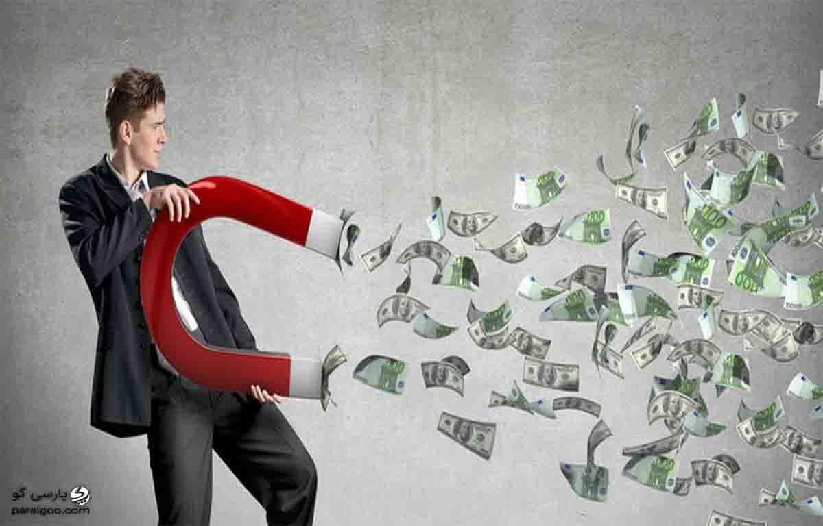 مسیر پولدار شدن