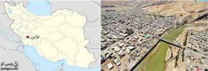 شهرستان لالی شهرداری لالی توسعه شهر لالی