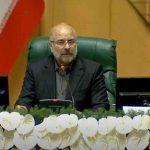 دکتر محمد باقر قالیباف رئیس مجلس یازدهم
