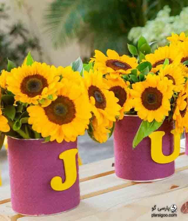 ساخت گلدان گل مصنوعی با قوطی خالی رب و کمپوت