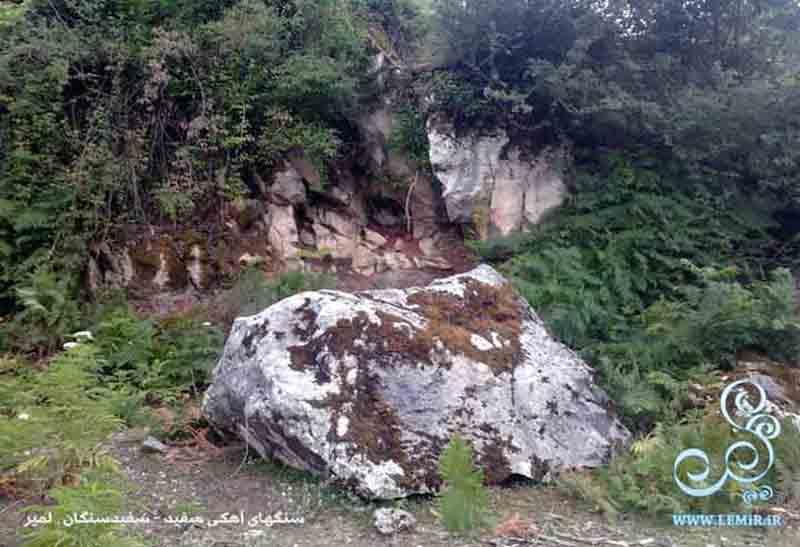 سنگ های آهکی سفید روستای سفید سنگان لمیر