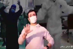 چالش ایرانی برقص امید زندگانی به خاطر کرونا