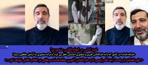خودکشی قاضی منصوری