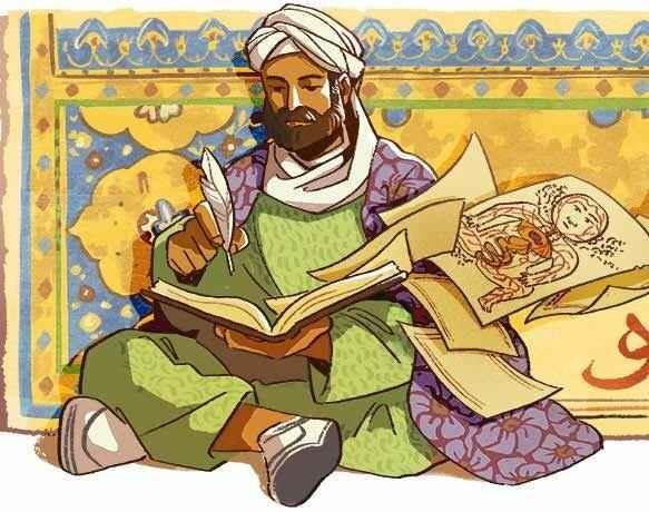 طبیب حکیم نقاشی طبیب دانشمند