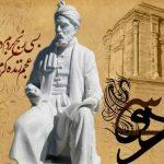 شاهنامه فردوسی خلاصه شاهنامه فردوسی شاهنامه داستان
