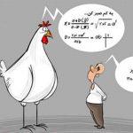 گرانی تخم مرغ کارتون گرانی مرغ و تخم مرغ