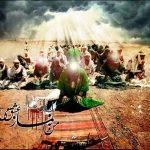 دو رکعت نماز عشق نماز ظهر عاشورا نماز امام حسین