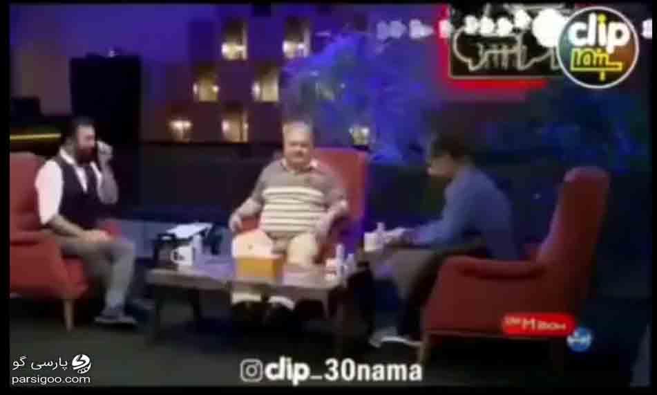 سخنان جنجالی اکبر عبدی در برنامه مجید صالحی