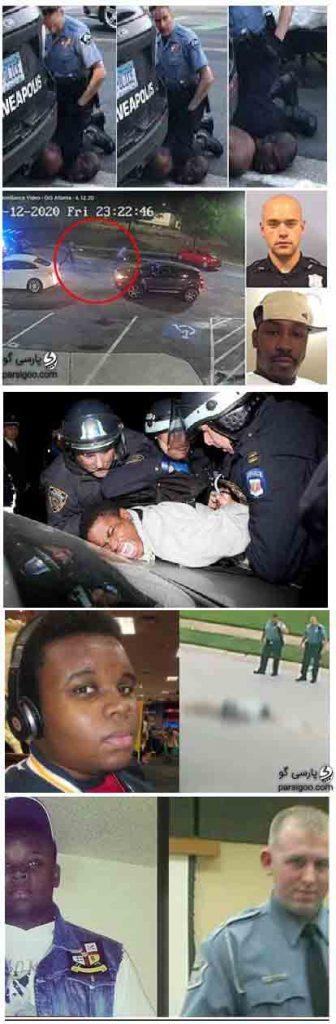 تصاویر برخی از سیاه پوستان قربانی خشونت در آمریکا
