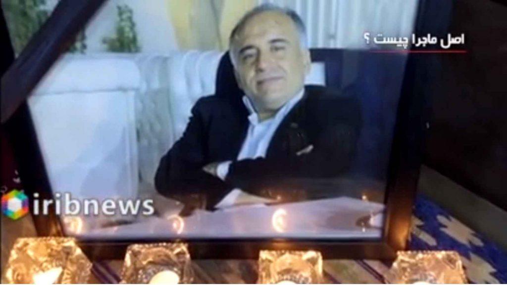 حسن ترکمان توسط افکاری در شیراز به قتل رسید