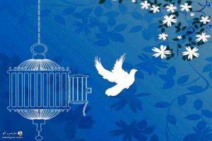 و عمر شیشه عطر است پس نمی ماند پرنده تا به ابد در قفس نمی ماند