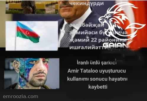 انتشار خبر مرگ امیر تتلو در سایت های ترکیه ای