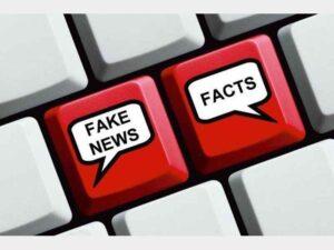 اخبار جعلی اخبار دروغ اخبار فیک