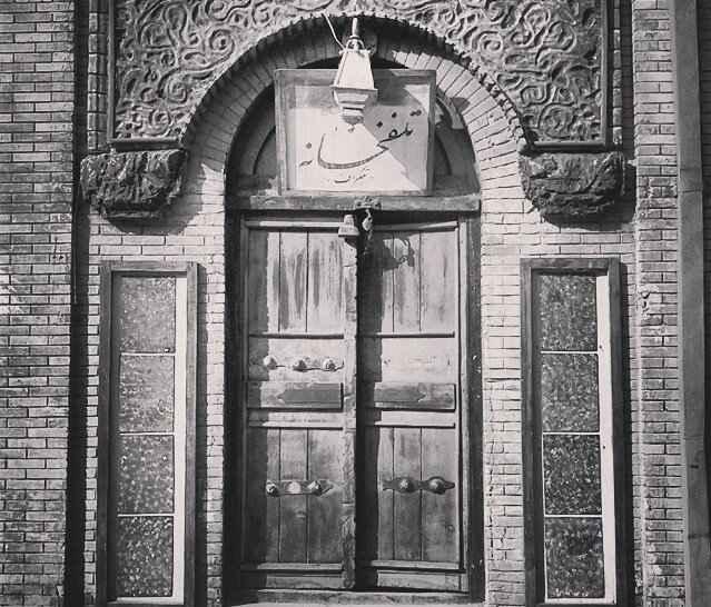 تلفن خانه قدیمی در دوره قاجار مرکز تلفن قلهک