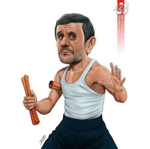 کاریکاتور نام نویسی احمدی نژاد در انتخابات 1400